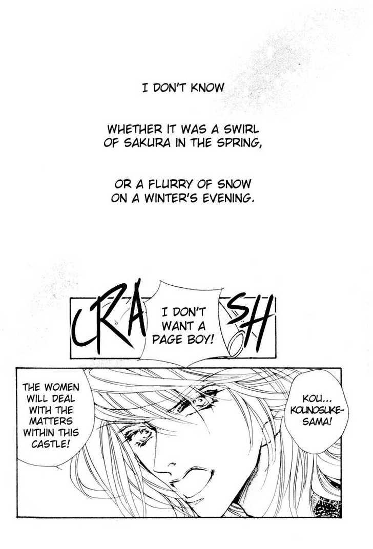Kabuki - Hana no Shou 2 Page 2