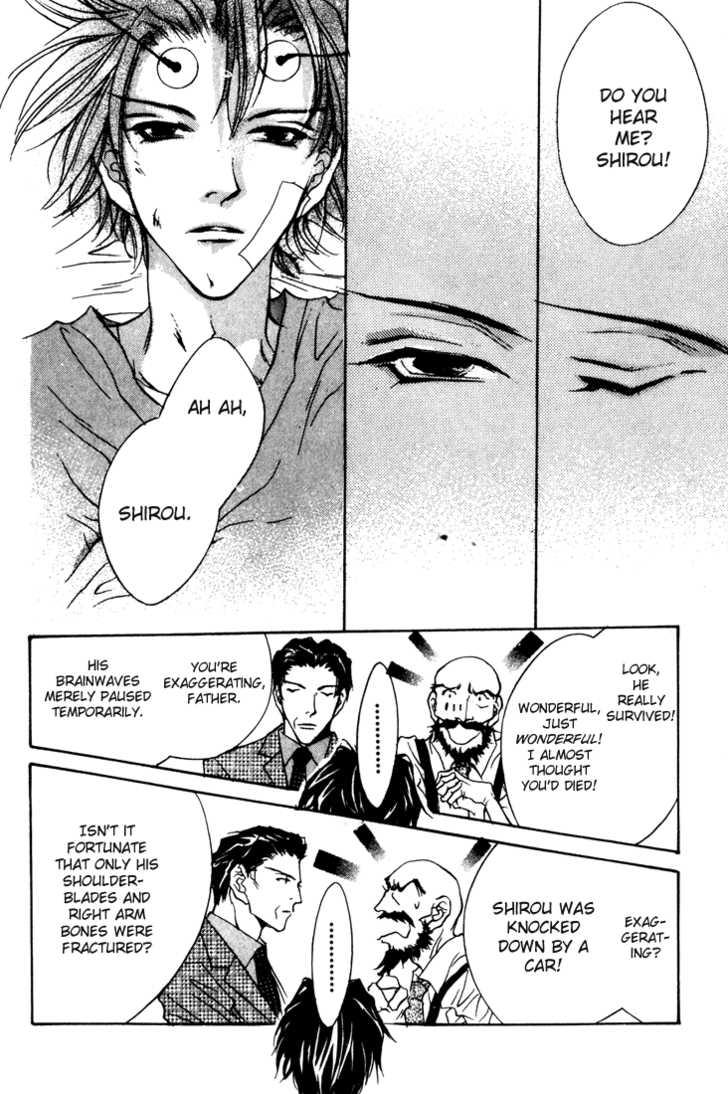 Kabuki - Hana no Shou 5 Page 3