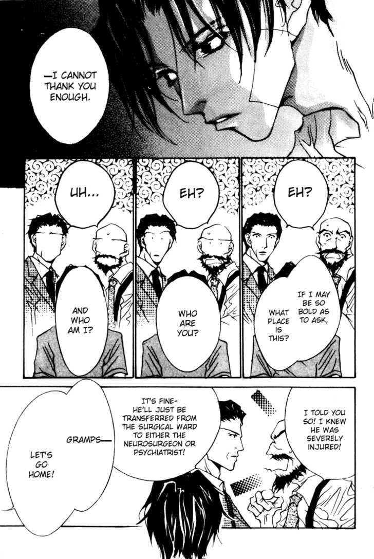 Kabuki - Hana no Shou 5 Page 4