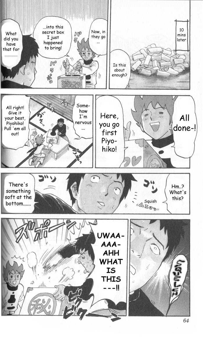 Pyu to Fuku! Jaguar 8 Page 2