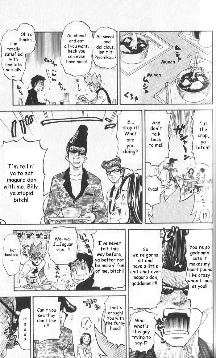 Pyu to Fuku! Jaguar 12 Page 3