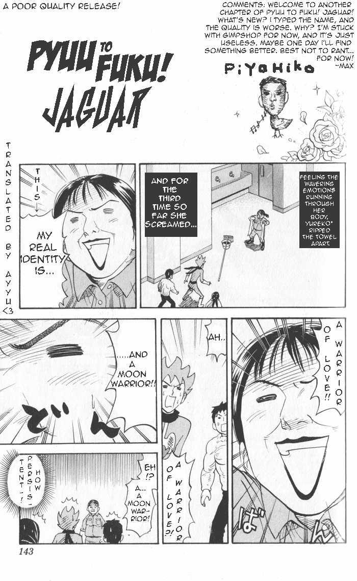 Pyu to Fuku! Jaguar 18 Page 1