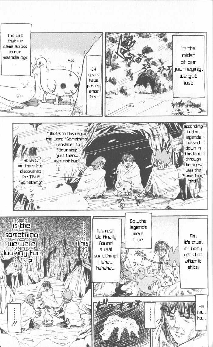 Pyu to Fuku! Jaguar 19 Page 5