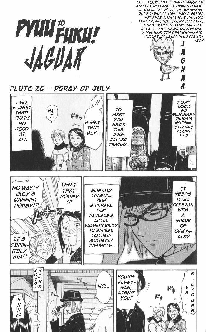 Pyu to Fuku! Jaguar 20 Page 1