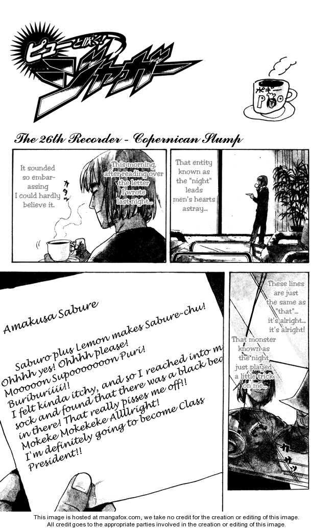 Pyu to Fuku! Jaguar 26 Page 1