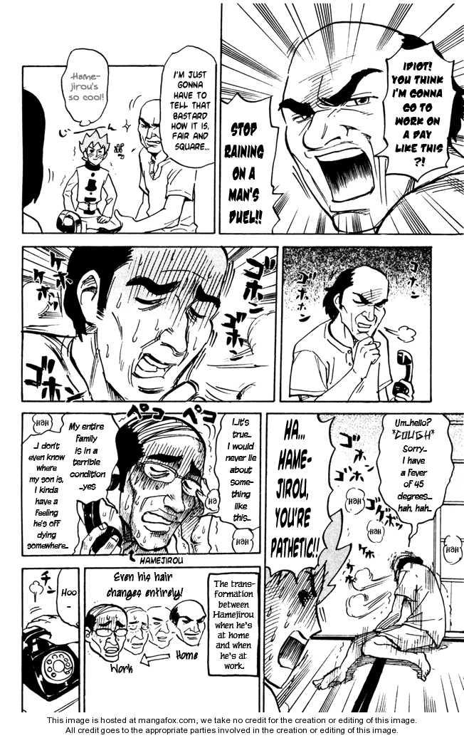 Pyu to Fuku! Jaguar 31 Page 2