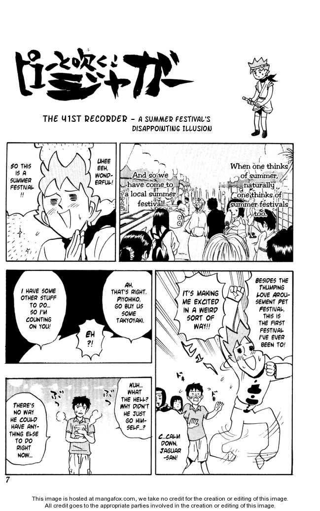 Pyu to Fuku! Jaguar 41 Page 1