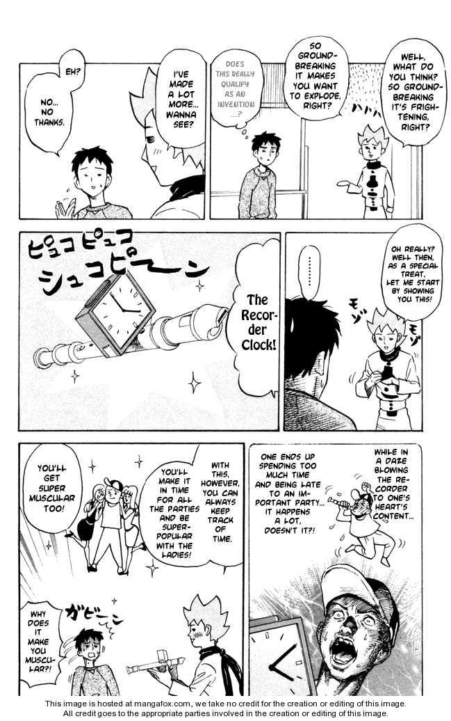 Pyu to Fuku! Jaguar 48 Page 2