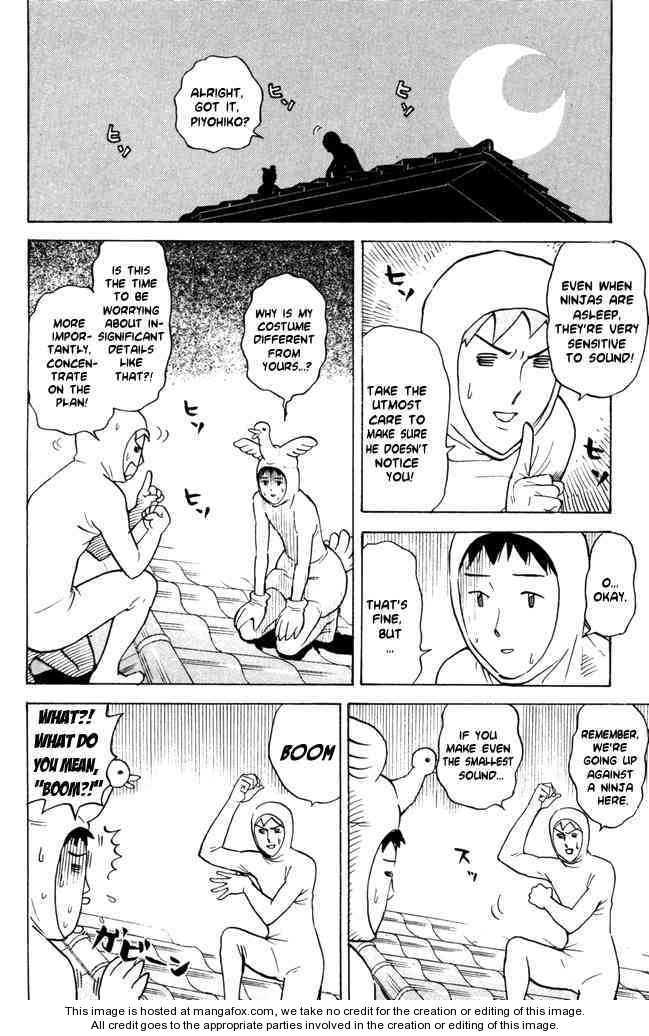 Pyu to Fuku! Jaguar 50 Page 2