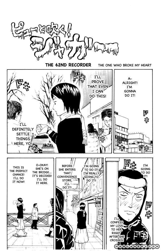 Pyu to Fuku! Jaguar 62 Page 1