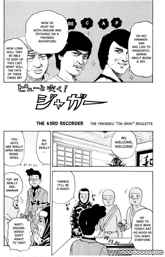 Pyu to Fuku! Jaguar 63 Page 1