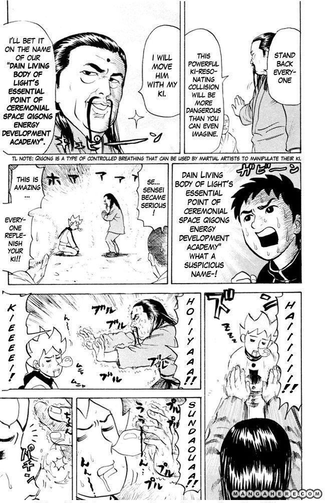 Pyu to Fuku! Jaguar 66 Page 5