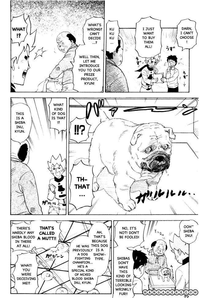 Pyu to Fuku! Jaguar 70 Page 2