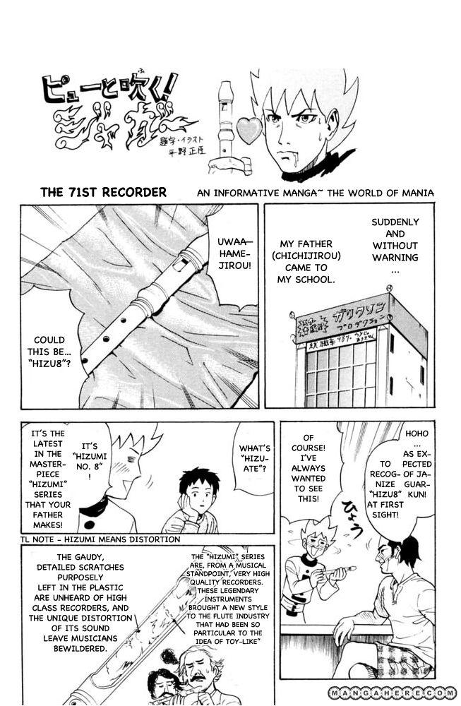Pyu to Fuku! Jaguar 71 Page 1