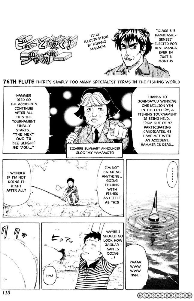 Pyu to Fuku! Jaguar 76 Page 1