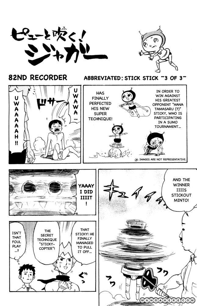 Pyu to Fuku! Jaguar 82 Page 1