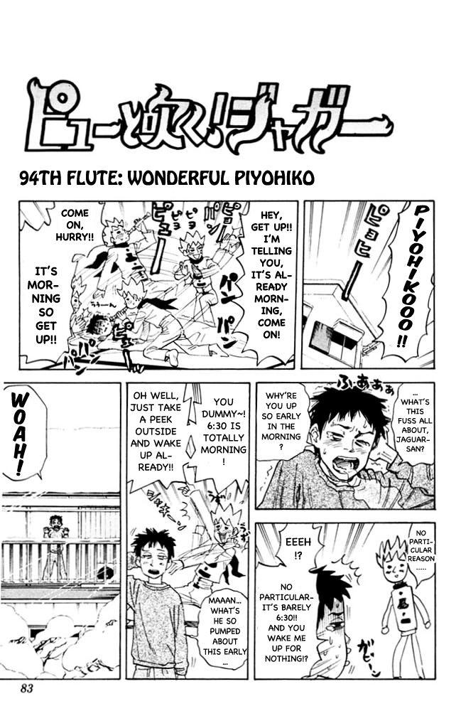 Pyu to Fuku! Jaguar 94 Page 1