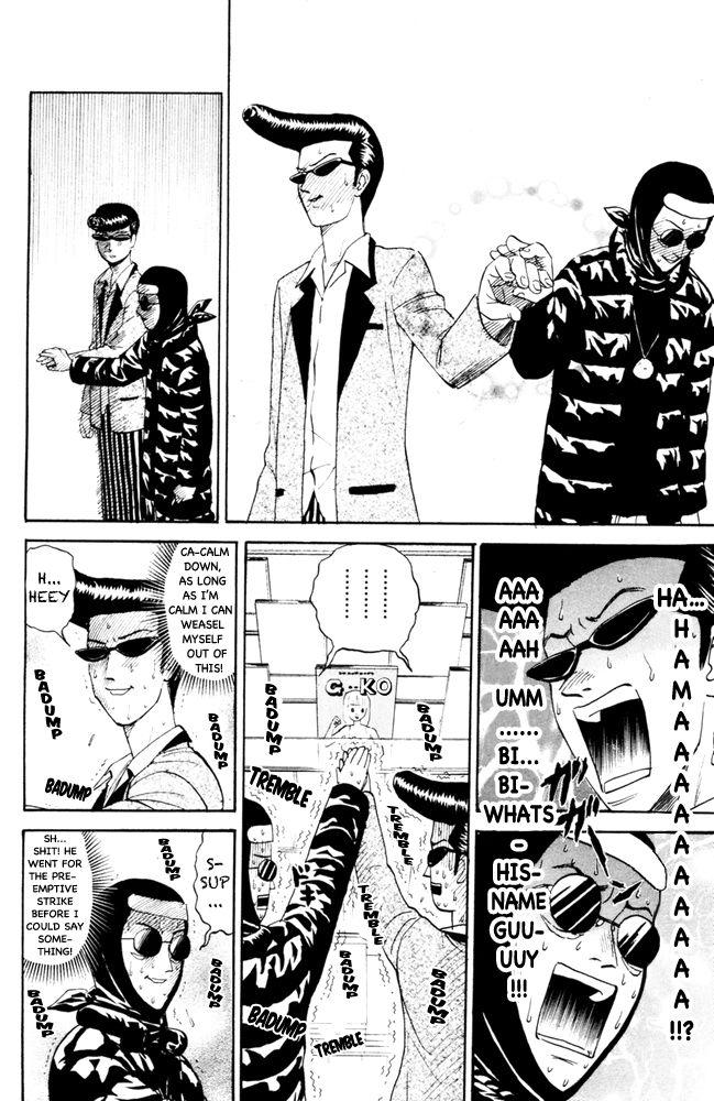 Pyu to Fuku! Jaguar 98 Page 2