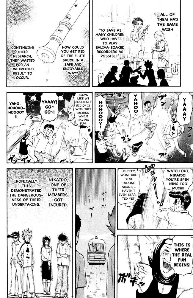Pyu to Fuku! Jaguar 99 Page 3