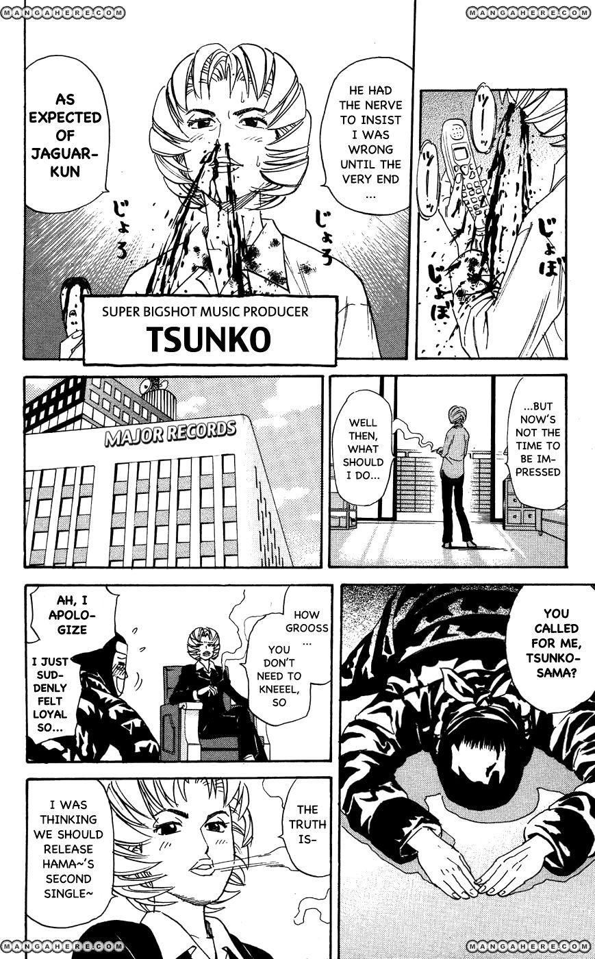 Pyu to Fuku! Jaguar 110 Page 2