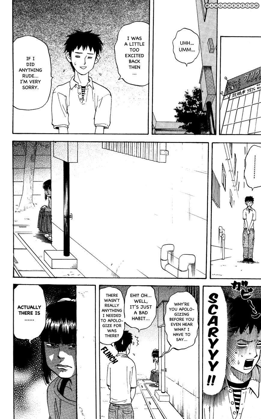 Pyu to Fuku! Jaguar 111 Page 2