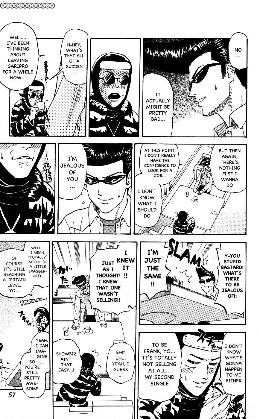 Pyu to Fuku! Jaguar 112 Page 3