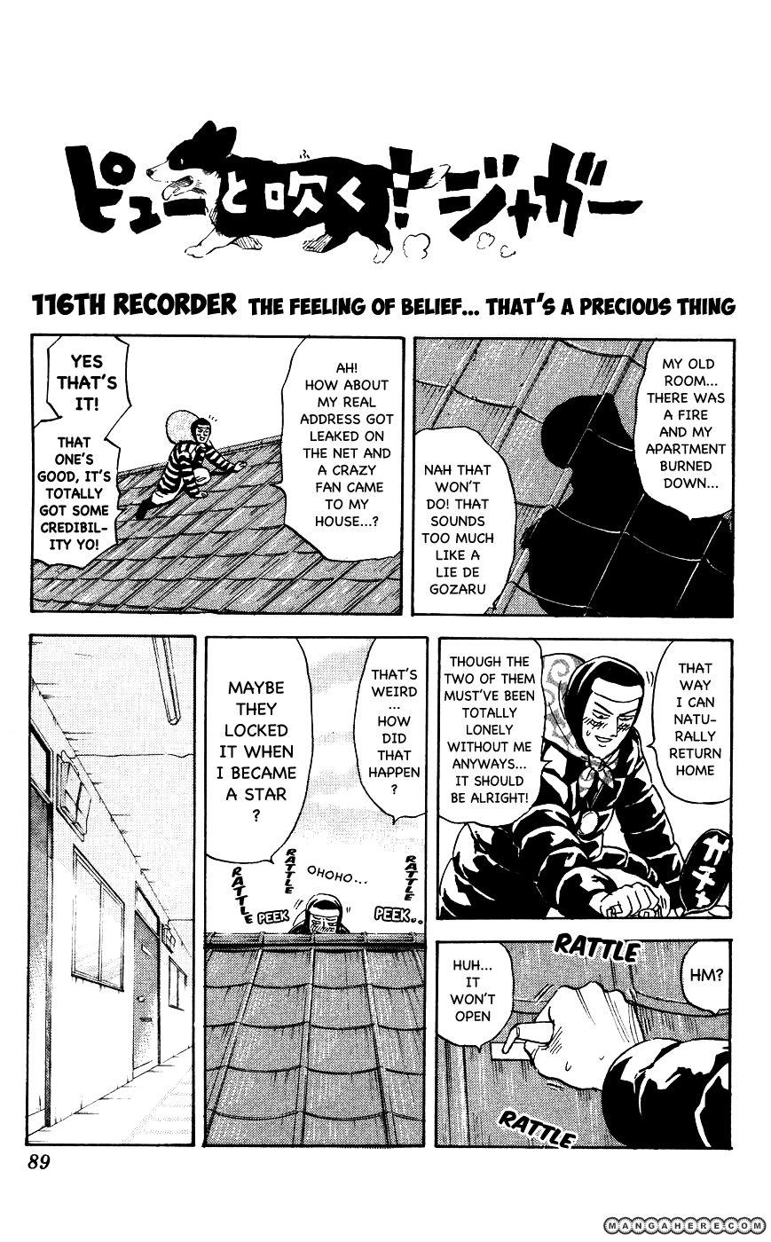 Pyu to Fuku! Jaguar 116 Page 1