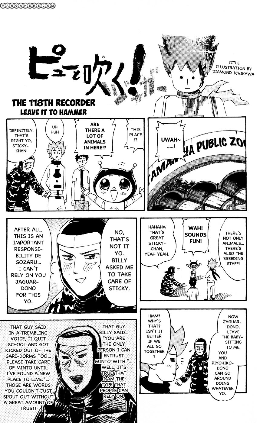 Pyu to Fuku! Jaguar 118 Page 1