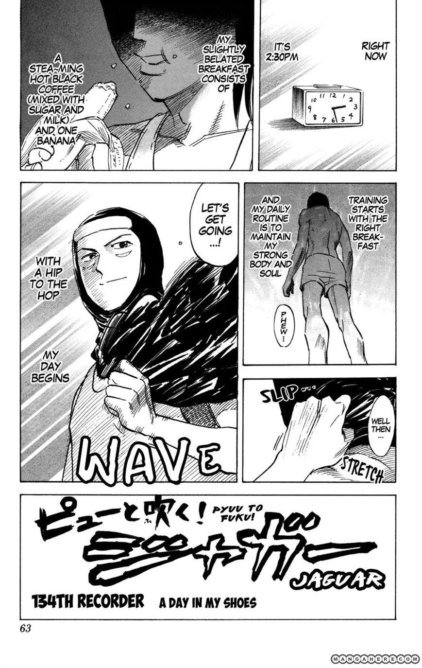 Pyu to Fuku! Jaguar 134 Page 1