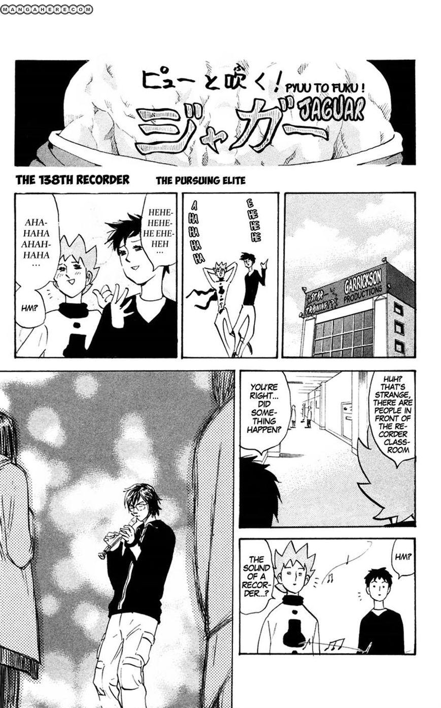 Pyu to Fuku! Jaguar 138 Page 1