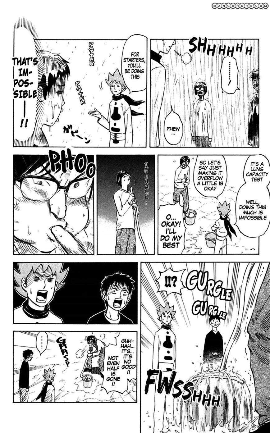 Pyu to Fuku! Jaguar 139 Page 2