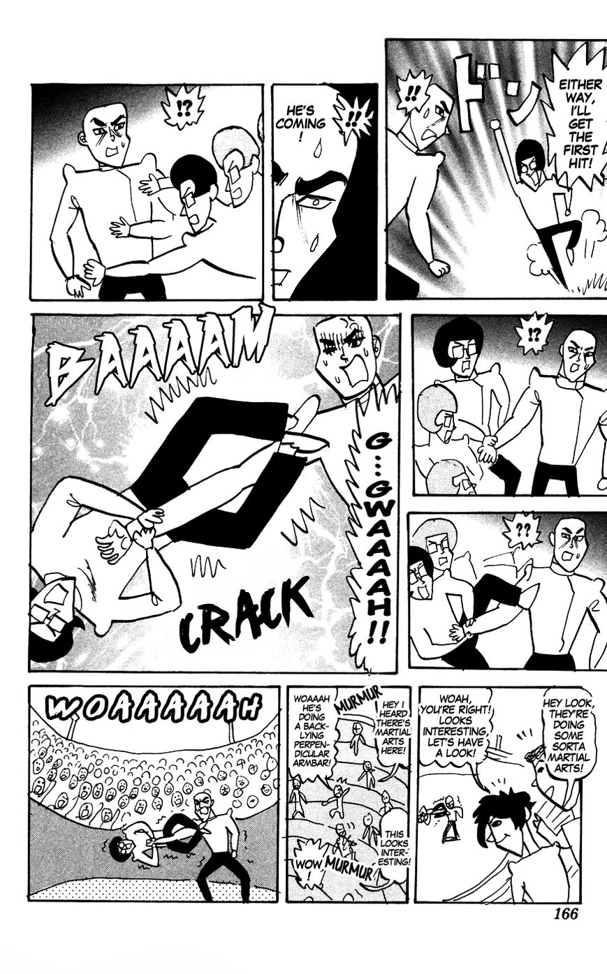Pyu to Fuku! Jaguar 147 Page 2