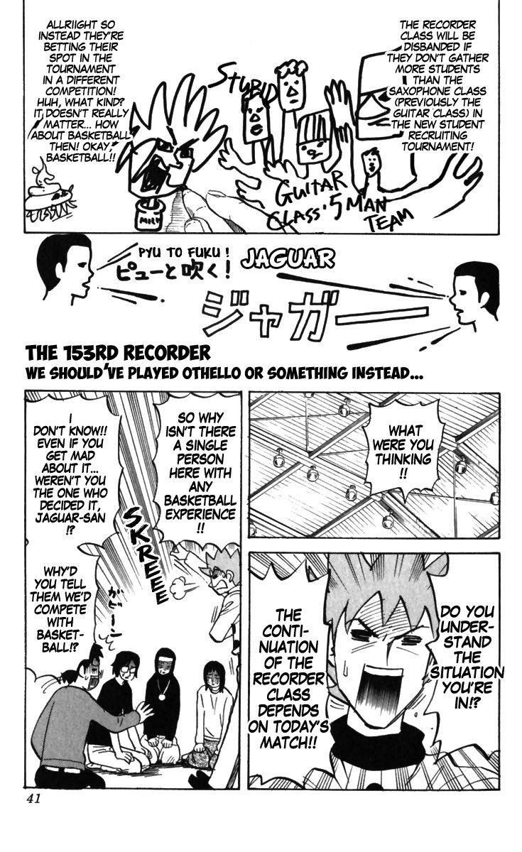 Pyu to Fuku! Jaguar 153 Page 1