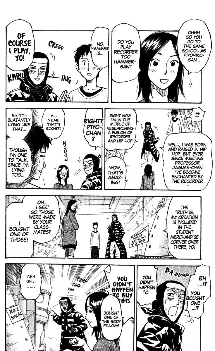 Pyu to Fuku! Jaguar 157 Page 2