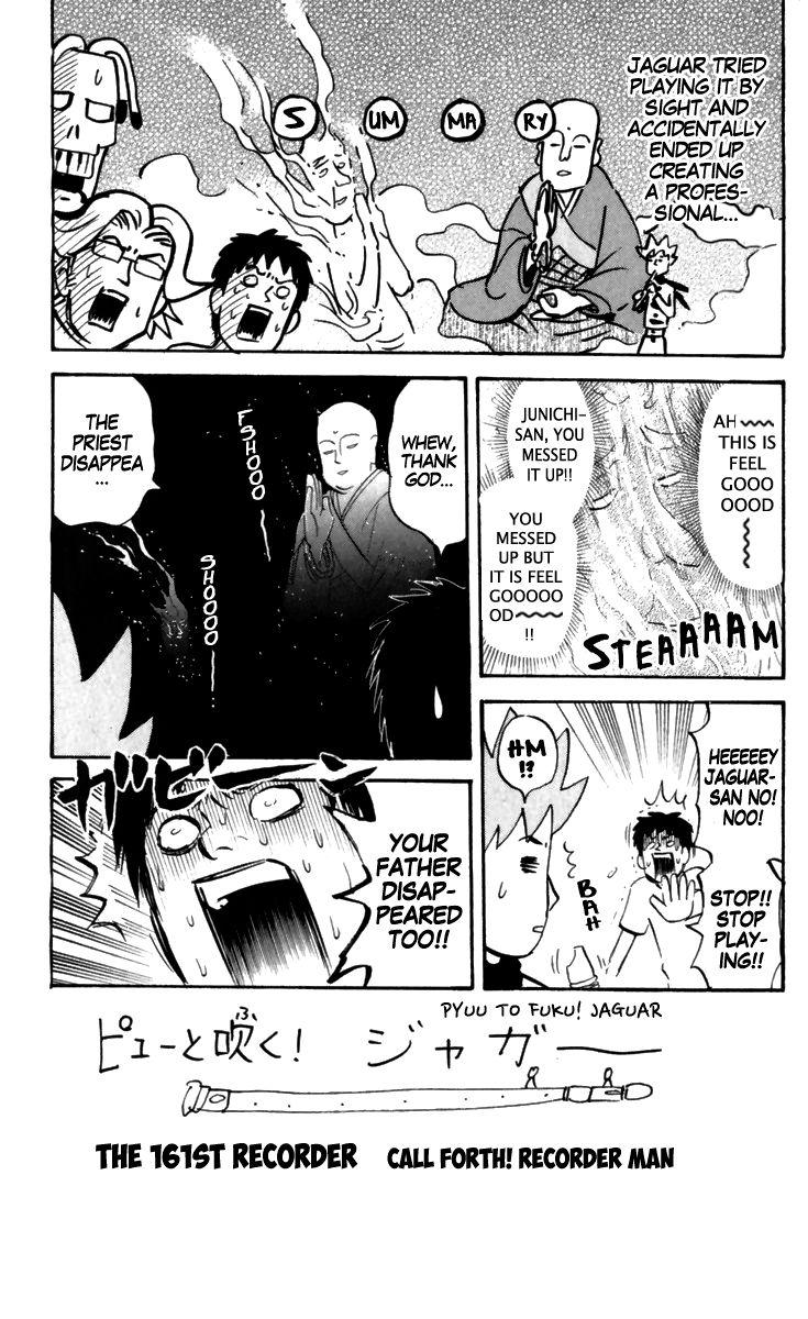 Pyu to Fuku! Jaguar 161 Page 1