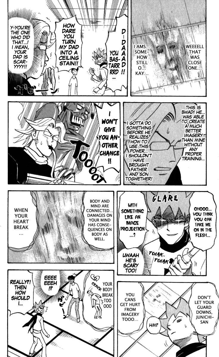 Pyu to Fuku! Jaguar 161 Page 2