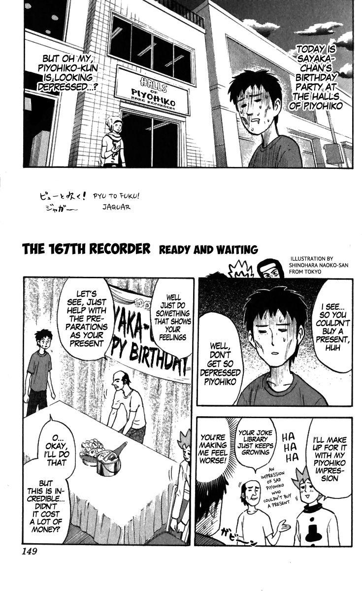 Pyu to Fuku! Jaguar 167 Page 1