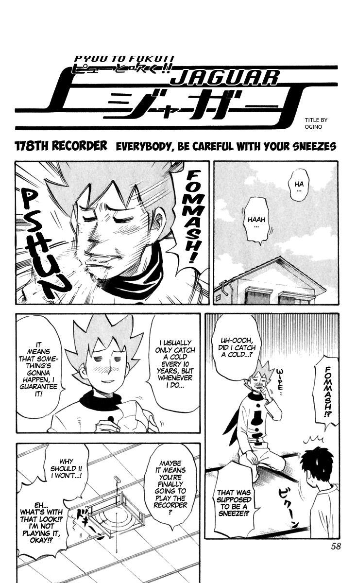 Pyu to Fuku! Jaguar 178 Page 1