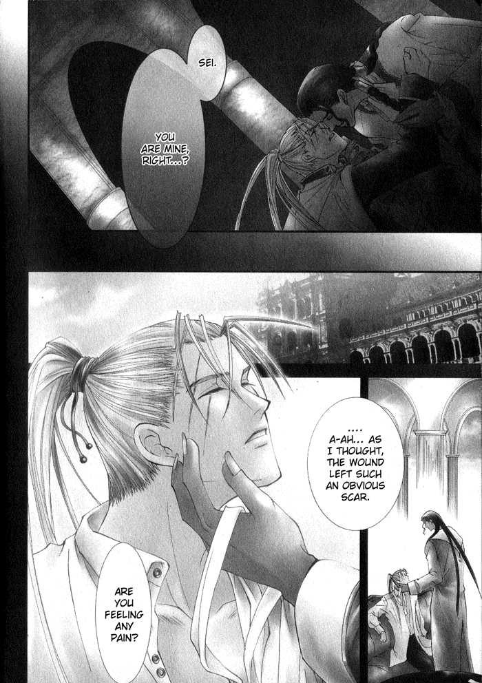 White Guardian 3 Page 3