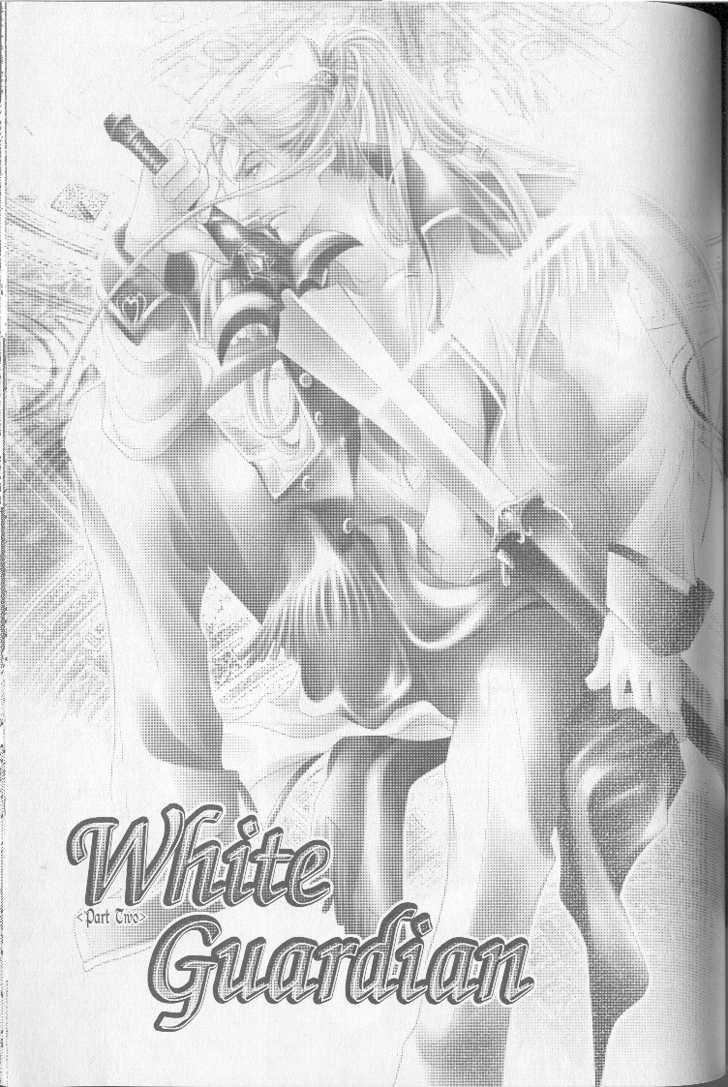 White Guardian 5 Page 1