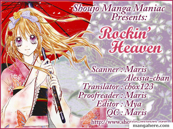 Rockin' Heaven 23 Page 1