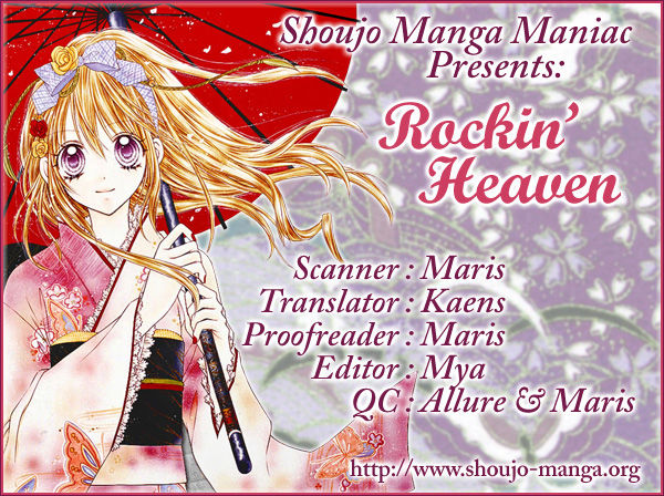 Rockin' Heaven 32.6 Page 1