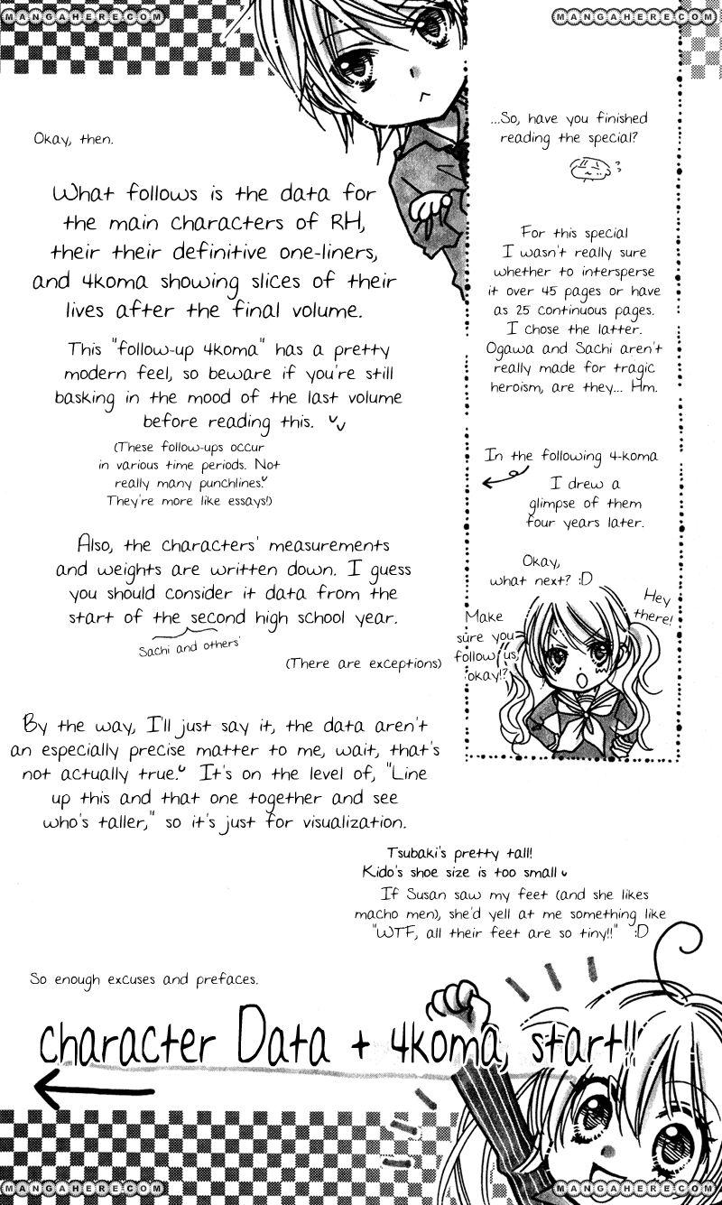 Rockin' Heaven 32.6 Page 2