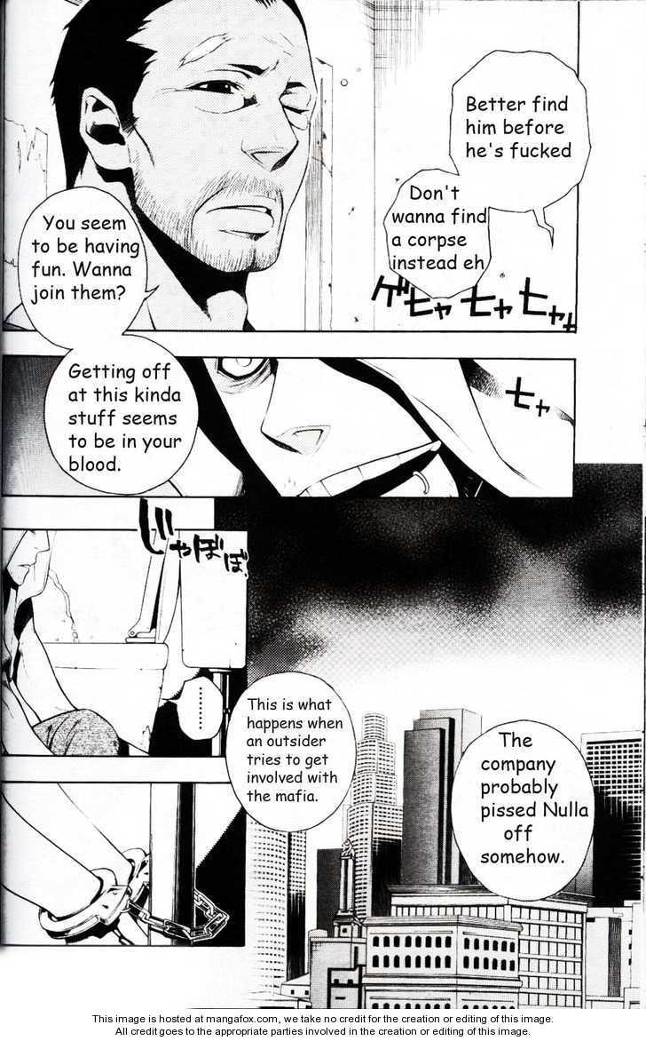 Vassalord 10 Page 4