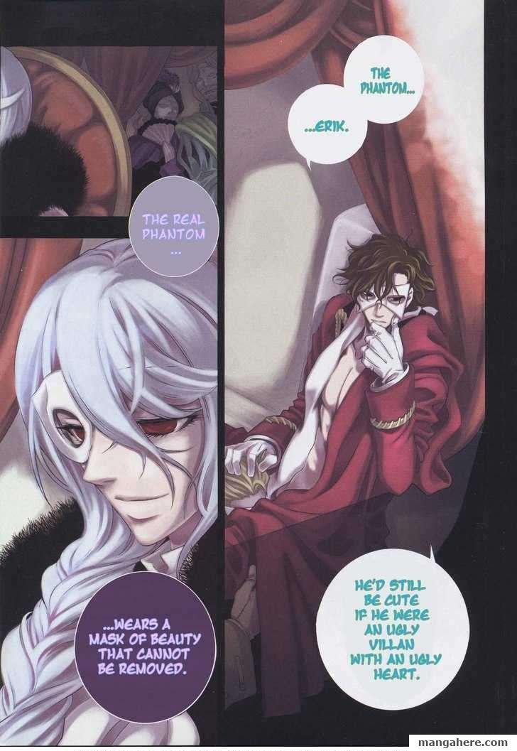 Vassalord 17 Page 1
