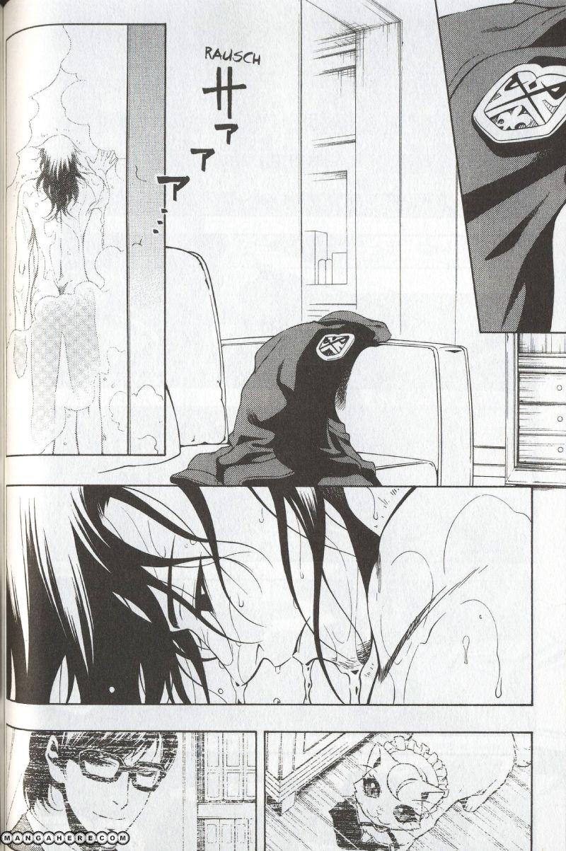 Vassalord 29 Page 2