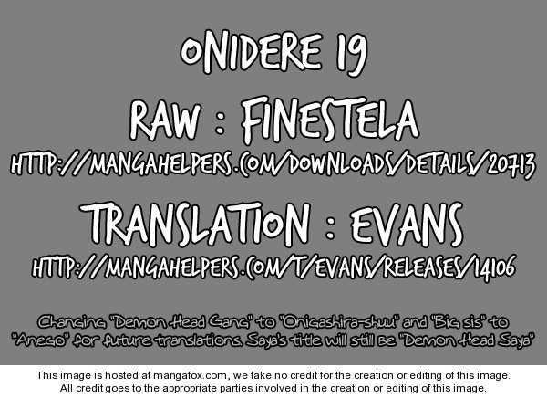 Onidere 19 Page 1