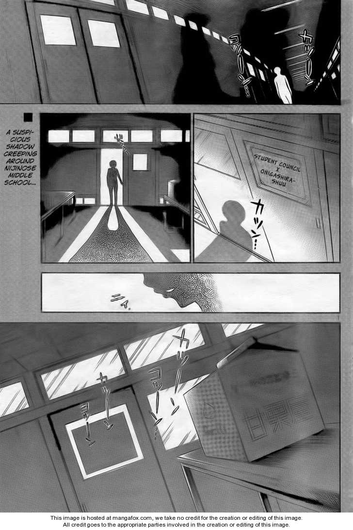 Onidere 85 Page 2