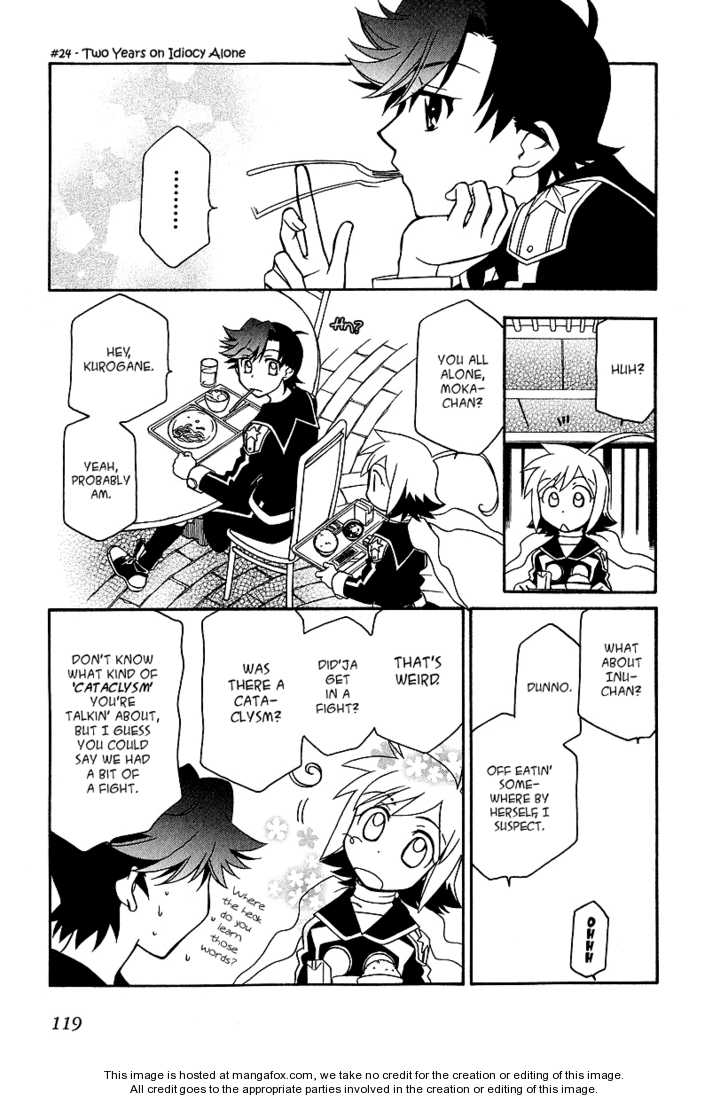 Hayate×Blade 24 Page 2