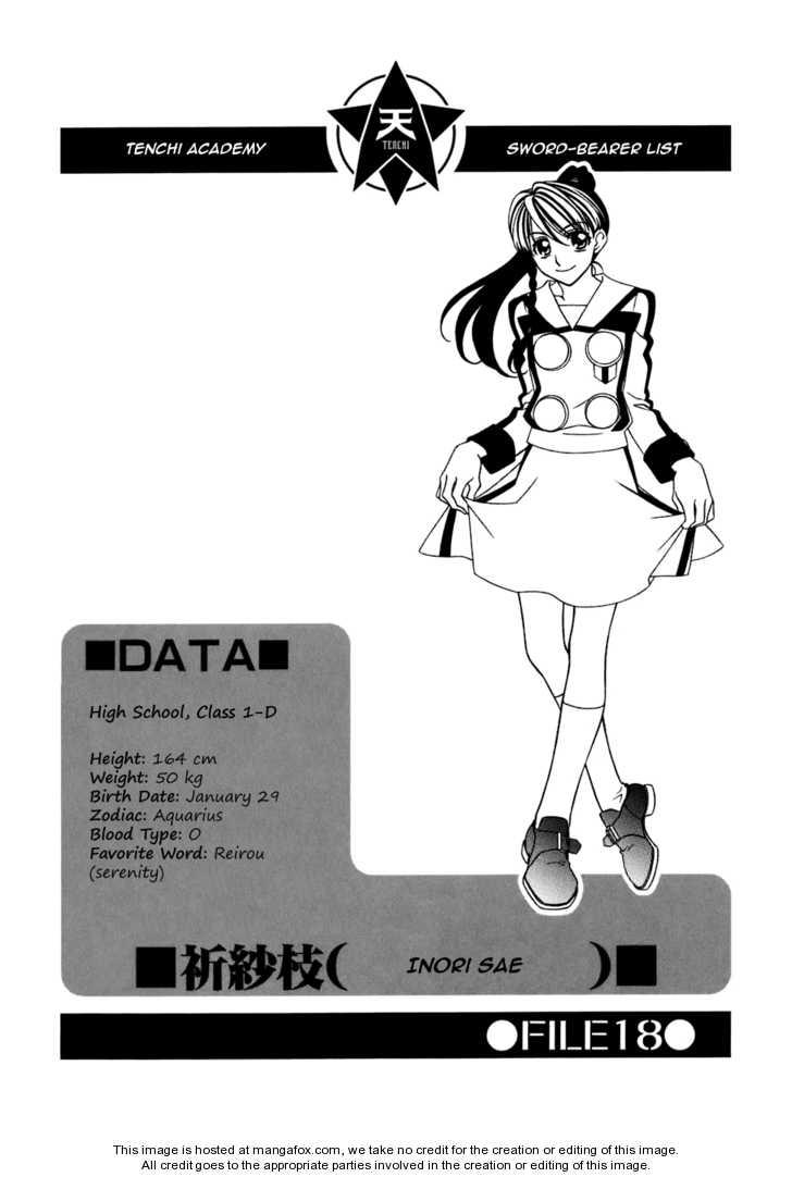 Hayate×Blade 28 Page 1